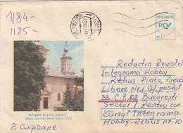 55873- BOTOSANI USPENSIA CHURCH, ARCHITECTURE, COVER STATIONERY, 1994, ROMANIA