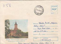 55874- POPAUTI ST NICHOLAS CHURCH, ARCHITECTURE, COVER STATIONERY, 1994, ROMANIA