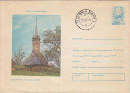 55880- BAIA MARE WOODEN CHURCH, ARCHITECTURE, COVER STATIONERY, 1978, ROMANIA
