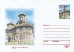 55883- GALATI VIRGIN MARY CHURCH, ARCHITECTURE, COVER STATIONERY, 2002, ROMANIA