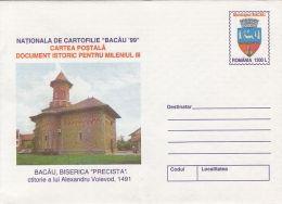 55886- BACAU VIRGIN MARY CHURCH, ARCHITECTURE, COVER STATIONERY, 1999, ROMANIA