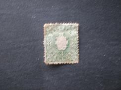 SACHSEN 1863 -1867 Coat Of Arms