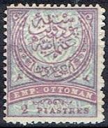 TURKEY # FROM 1888  STAMPWORLD 62* - 1858-1921 Empire Ottoman