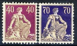 Svizzera 1924 - 25 Serie N. 206A - 207A MVLH Carta Goffrata Cat. € 202 - Nuovi