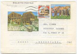 1983 BIGLIETTO POSTALE WALSER  L. 120 + CASTELLI L. 100  USATO 18.10.84 TIMBRO ARRIVO E  OTTIMA QUALITÀ (7092) - Interi Postali
