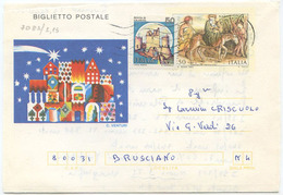1982 BIGLIETTO  POSTALE NATALE L. 250 + CASTELLI L. 50  USATO 14.4.84 CON TIMBRO DI ARRIVO (7090) - Interi Postali