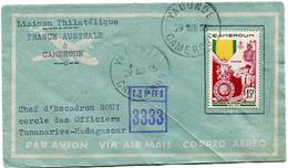 CAMEROUN  LETTRE LIAISON PHILATELIQUE FRANCE AUSTRALE & CAMEROUN DEPART YAOUNDE 29 AVR 53 CAMEROUN - Cameroun (1915-1959)