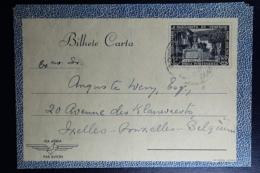 India Portuguesa Bilhete Carta Used To Brussels Belgium - Inde Portugaise