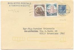 BIGLIETTO POSTALE TARIFFA RIDOTTA SIRAC. L. 60 + CASTELLI L. 40+200 USATO 17.4.84 MISTA E OTTIMA QUALITÀ (7080) - 6. 1946-.. Repubblica
