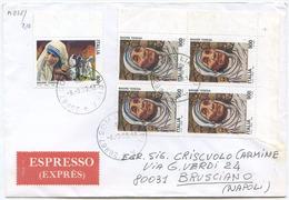 1998 MADRE TERESA L. 800 + 900 QUARTINA A.F. BUSTA ESPRESSO 8.9.98 TIMBRO ARRIVO E OTTIMA QUALITÀ (A878) - 6. 1946-.. Repubblica