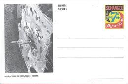 SONANGOL.Angola.Postal Stationery Soyo.Drilling Tower.Onshore.Oil.Öl Bohrturm.Olieboringen Toren.Rare. 7 Years Sonang