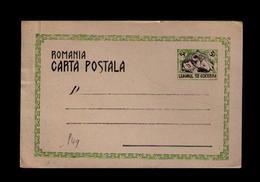 Postal Stationery Romania St.CATARINA Religions Sp4350