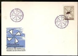 Portugal & FDC Portuguese Windmills, Lisbon 1971 (1093)