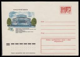 9984 RUSSIA 1974 ENTIER COVER Mint MINSK BELARUS OPERA BALLET THEATRE THEATER DANCE DANSE TANZ ART USSR 74-610