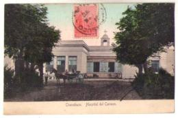 (Argentine) 046, Chacabuco, Hospital Del Carmen