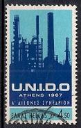 Greece 1967 - UN Congress For Industrial Development
