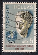 Greece 1968 -  WHO