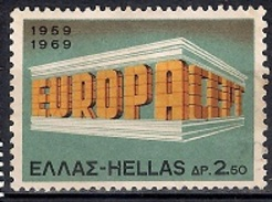 Greece 1969 -  Eurostamps