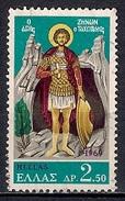 Greece 1969 - Saint Zenon