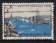 Greece 1969 - Ships