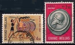 Greece 1969 - The 20th Anniversary Of NATO
