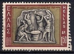Greece 1969 - The 50th Anniversary Of ILO