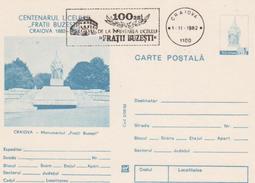 MONUMENTS  POST CARD ROUMANIE BROTHER`S BUZESTI CRAIOVA, STATUE, ROMANIA POSTAL STATIONERY - Monuments