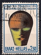Greece 1970 - Anniversaries & Events