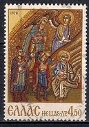 Greece 1970 - Christmas Stamps
