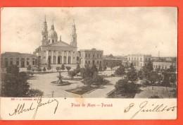 IAL-30 Parana Engre Rios. Plaza De Mayo. Used In 1905. Pionier. - Argentinië