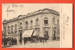 IAL-33  Bahia Blanca  Gran Hotel De Londres. Attelages. Used To France In 1907. Pionier. Tampon Hotel De Londres