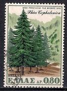 Greece 1970 - European Nature Conservation Year