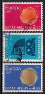 Greece 1970 - Eurostamps