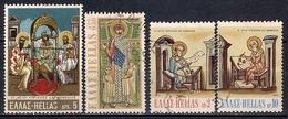 Greece 1970 - Kyrillos And Methodios