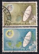Greece 1970 - Satellite Communication