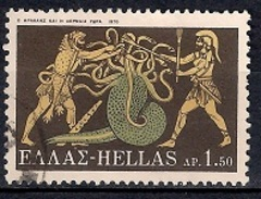 Greece 1970 - The 12 Labors Of Hercules