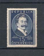 AUSTRIA 1949) - Strauss - UNIF. N. 769 MLH