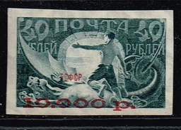 RSFSR 1922, Michel# 173 I Xa **