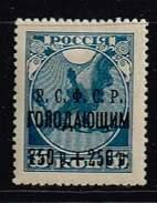 RSFSR 1922, Michel# 175 A *
