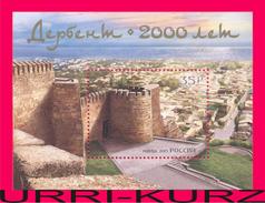 RUSSIA 2015 Antique Architecture Fortress Ancient City Derbent 2000th Anniversary S-sheet Mi Bl.224(2232) MNH