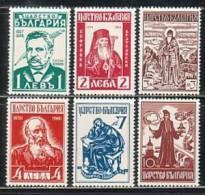 BULGARIA \ BULGARIE - 1940 - Au Profit Du Secours National - 6v** - Nuevos