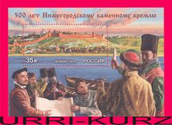 RUSSIA 2015 Antique Architecture Nizhny Novgorod Stone Kremlin 500th Anniversary S-sheet Mi Bl.222(2211) MNH