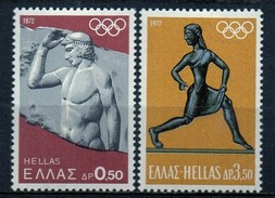 PIA - GRECIA - 1972 : Giochi Olimpici Di Monaco - (Yv 1092-96)