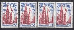 FRANCE 1954 - Lot Y.T. N° 975 X 4 - OBLITERES /  FD522 - Francia