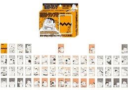 Doraemon Gian Mougen Trumps - Group Games, Parlour Games