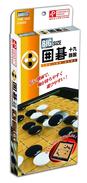 Portable Foldable Go Set With Embossed Board Big Size  ( Hanayama ) - Unclassified