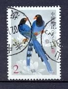 CHINE - 2002 - Sg 4677 - Pies Bleues De Taiwan (o)
