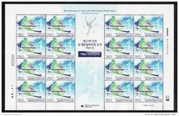 South Korea KPCC2227 2018 Pyeongchang Winter Olympics, Jeux Olympiques, Ski, Full Sheet