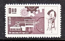 REP.  OF  CHINA  1336    **     POSTAL  EQUIPMENT - 1945-... Republic Of China