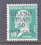 FRENCH  GRAN  LIBAN  3   ** - Great Lebanon (1924-1945)